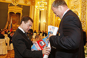 280px-Dmitry Medvedev 19 September 2008-2